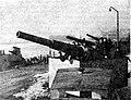 DAKOL (Dywizjon Artylerii KOLejowej).jpg