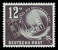 DDR 1949 245 Tag der Briefmarke.jpg