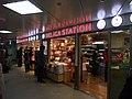 DELICA STATION in Shin-Yokohohama station under Tokaido Shinkansen viaduct.jpg