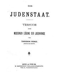 DE Herzl Judenstaat 01.jpg