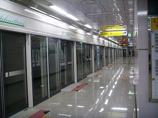 DJET Daejeon U-Bahn Linie 1 Gapcheon Station