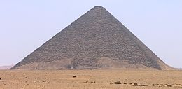 Dahshur - Red Pyramid from road.JPG