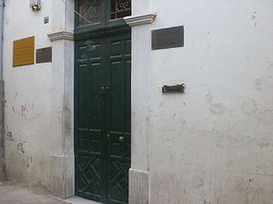 English: The House of Ibn Khaldoun in Tunis ??...