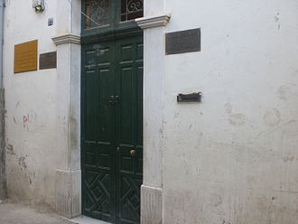 Ibn Khaldun - Birth home of Ibn Khaldoun at Tunis