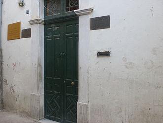 Ibn Khaldun - Birth home of Ibn Khaldoun at Tunis