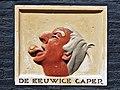 De Eeuwige Gaper, Geldersekade 84.JPG