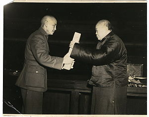 Wu Zhihui - Delivering Ceremony of the Republic of China Constitution Wu and Chiang Kai-shek