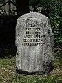 Denkmal für Opfer der Gewaltherrschaften.jpg