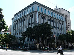 Bank of Taiwan - Department of Public Treasury