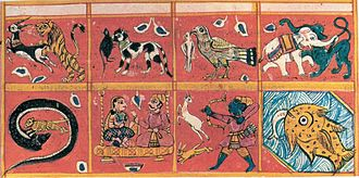 Ahimsa in Jainism - Violence (Himsa) gouache on paper, 17th century, Gujarat depicts animals of prey with their victims. The princely couple symbolises love, which is another occasion of violence.