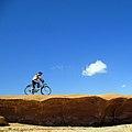 Desert کویر مسیله قم.jpg