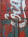 Detail of Door with Peeling Paint and Coca-Cola Logo - Tansen - Nepal (13776676223).jpg