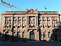 Deutsche Bank Bremen - panoramio.jpg