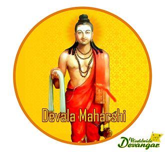 Devala - Image: Devala Maharshi