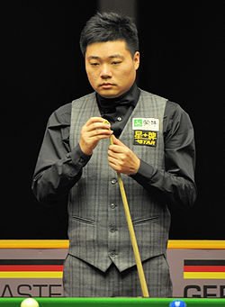 Image illustrative de l'article Ding Junhui