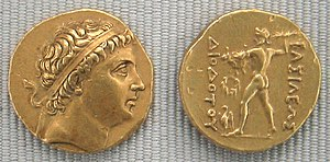 "Greco-Bactrian Kingdom - Gold coin of Diodotus c. 245 BC. The Greek inscription reads: ΒΑΣΙΛΕΩΣ ΔΙΟΔΟΤΟΥ – ""(of) King Diodotus""."