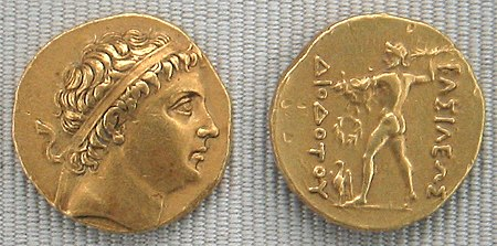 In Bactria, the satrap Diodotus asserted independence to form the Greco-Bactrian kingdom c. 245 BC. DiodotusGoldCoin.jpg