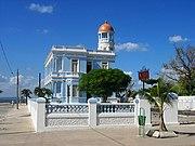 A state hotel in Cienfuegos, Cuba