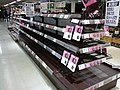Disruptions in deliveries of bread to supermarkets fault of the heavy snowfall in 2014.jpg