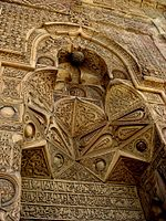 Divrigi Great Mosque detail.JPG