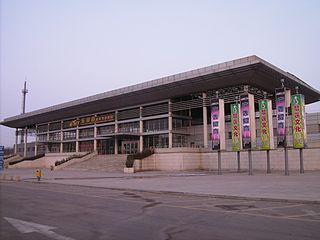 Donghai Road station metro station in Tianjin, China
