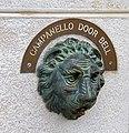 Door Bell (14356393390).jpg