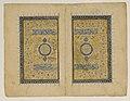 Double Title Page from a `Aja'ib al-Makhluqat wa Ghara'ib al-Mawjudat (The Wonders of Creation and the Oddities of Existence) MET DP164654.jpg