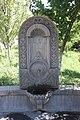 Drinking fountains in Sisian (5).jpg