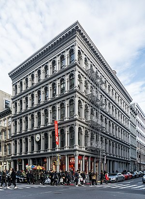 E. V. Haughwout Building - Image: E.V. Haughwout Building, Broadway, New York