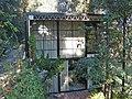 Eames House 3.jpg
