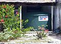 Ebeye water tanks (10694273243).jpg