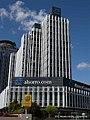 Edificio Ahorro Corporación (4552447648).jpg
