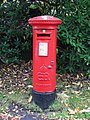 Edward VIII postbox, Blackhills - geograph.org.uk - 1015838.jpg