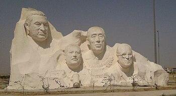 http://upload.wikimedia.org/wikipedia/commons/thumb/9/93/Egypt_Leaders.JPG/350px-Egypt_Leaders.JPG