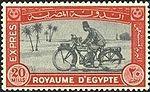 Egypt express mail.jpg