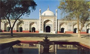 Shahi Eid Gah Mosque - The Shahi Eid Gah Mosque dates from the late Mughal period.
