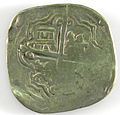 Eight Reales of Philip IV - Counterfeit (YORYM-1995.109.17) obverse.jpg