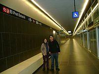 El Prat Estació.jpg