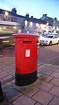 Elizabeth II post box, Market Street, Wetherby (20th November 2017).jpg