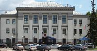 Embassy of Russia in Ukraine.jpg