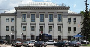 Russia–Ukraine relations - Embassy of Russia in Kiev