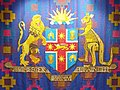 Embroidered-NSW-Coat-Of-Arms-Parliament-House-Sydney.jpg