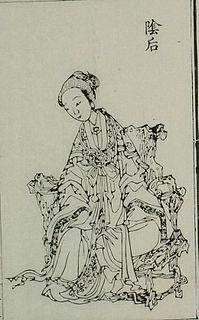 Yin Lihua Han dynasty empress (5 AD - 64 AD)