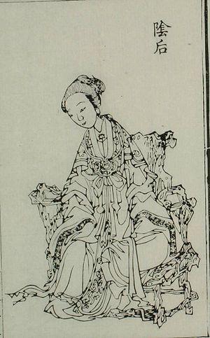 Yin Lihua - Image: Empress Yin Lihua