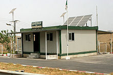220px Energies Renouvelables en Alg%C3%A9rie 2 معلومات عن الطاقة المتجددة