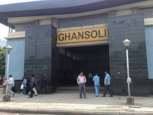 Ghansoli railway station - Image: Entrance Ghansoli
