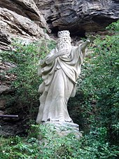 Erlkönig (Jena) – Wikipedia