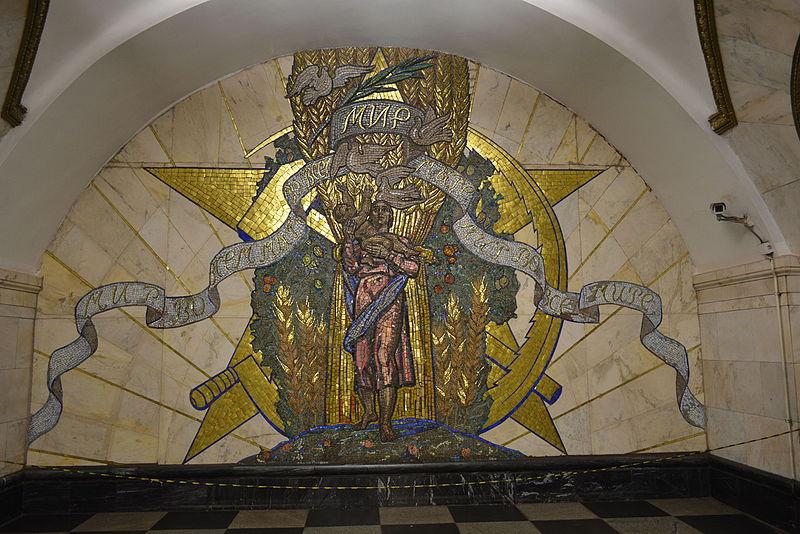 File:Estación Novoslobódskaya 05.JPG
