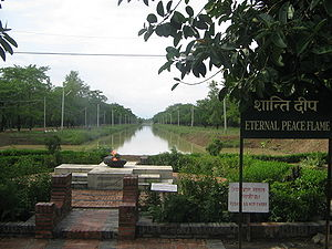 Eternal peace flame Lumbini.jpg