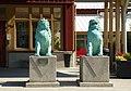 Etnografiska museet entre okt 2012.jpg